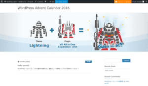 wordpress-advent-calender-2016-just-another-wordpress-site