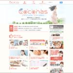 【KUSANAGI for AWS事例】国内最大級!看護師のための求人比較サイト「Coconas」のご紹介