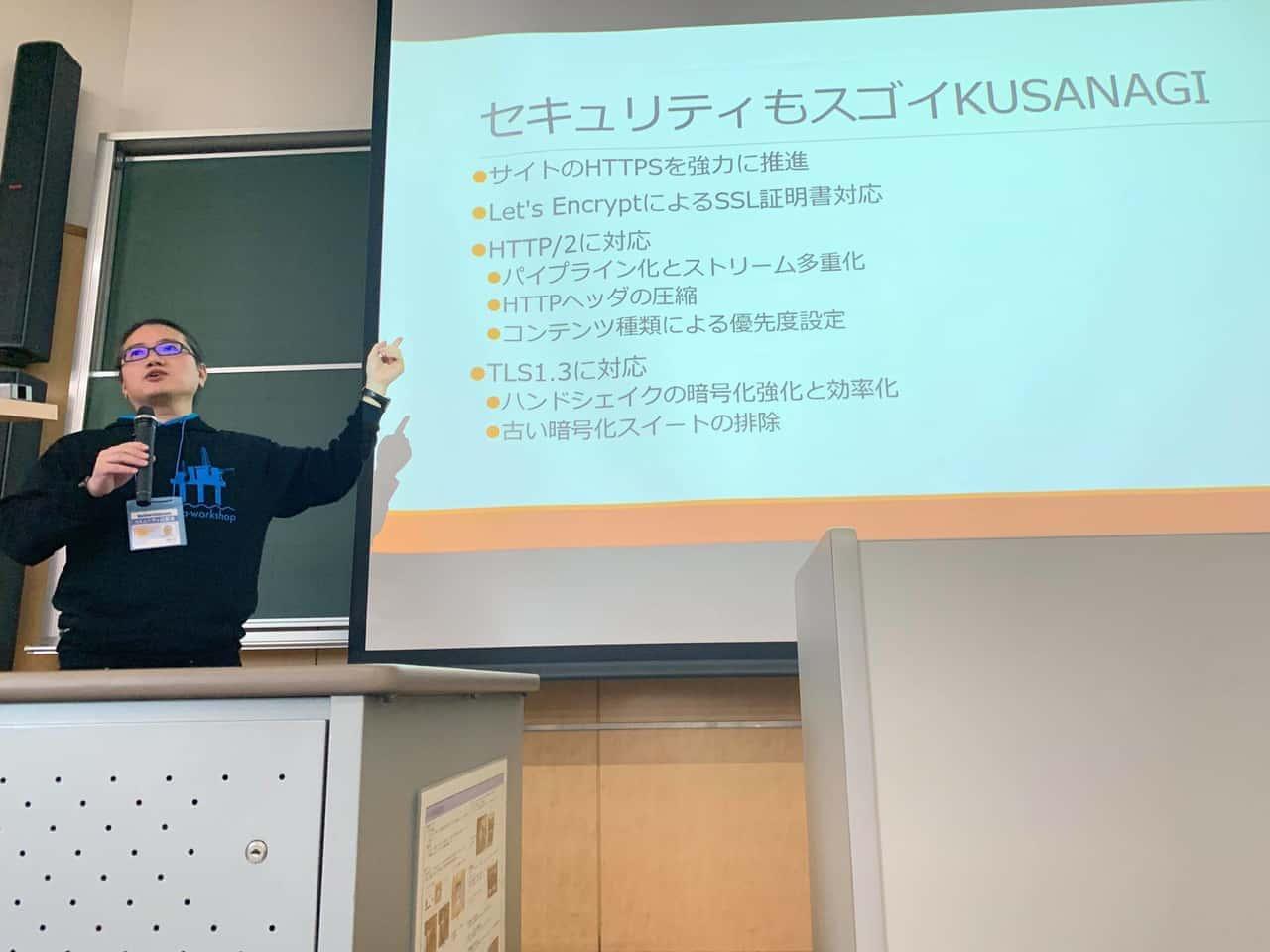 OSC 2019 Tokyo/Spring で講演しました