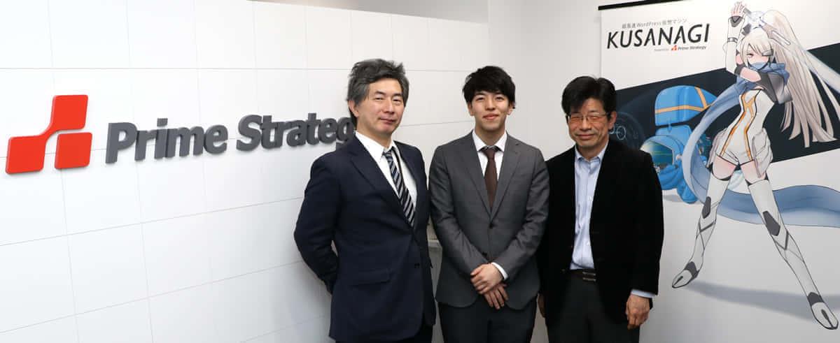 吉田行男顧問による社員インタビュー「森下竜行」編 ~文系卒でコンサルタント、そしてプログラマーへ~