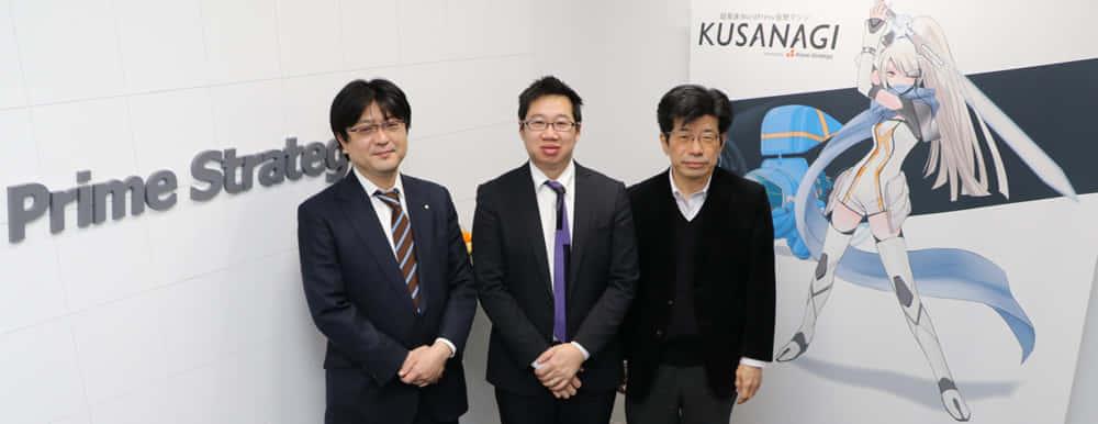 吉田行男顧問による社員インタビュー「謝永佳」編~フルスタックエンジニアをめざしてプライム・ストラテジーへ入社。4月からKUSANAGI開発担当課長へ~